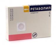 Ретаболил 50 мг, 1 мл, №1, амп.
