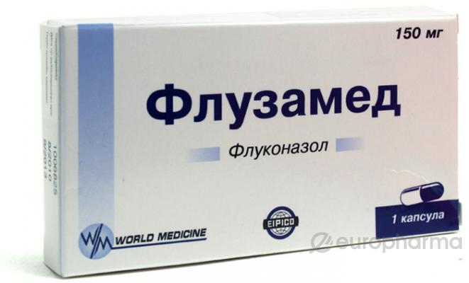 Флузамед 150 мг, №1, капс.