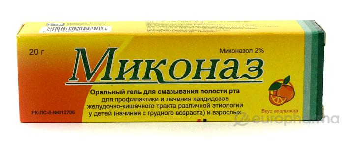 Миконаз 2% 20 г гель оральный