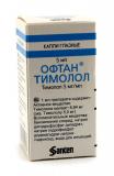 Офтан Тимолол 0,5%, 5 мл, гл. капли