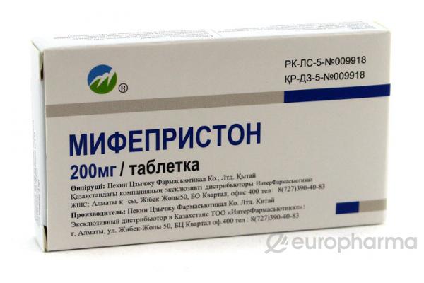 Мифепристон 200 мг, №1, табл.