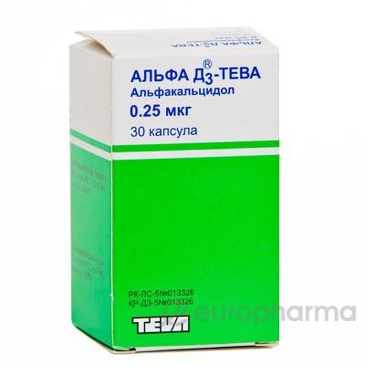 Альфа Д3-Тева 0,25мкг, №30, капс.