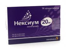 Нексиум 20 мг, № 14, табл.