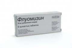 Флуомизин 10 мг, №6, вагин. табл.
