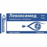 Левоксимед 0,5% 5 мл №1 капли глазные