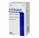 Клацид 250 мг/5мл, 100 мл, гран. д/сусп