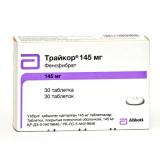 Трайкор 145 мг, №30, табл покр плен оболочкой