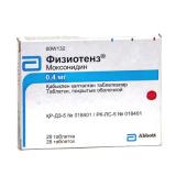 Физиотенз 0,4 мг, №28, табл., покрытые оболочкой