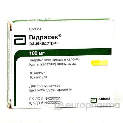 Гидрасек 100 мг, №10, капс.