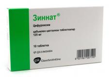 Зиннат 125 мг № 10 табл п/плён оболоч