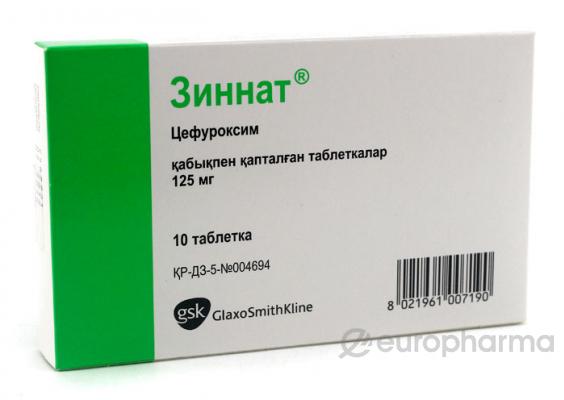 Зиннат 125 мг, №10, табл.