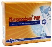 Лацидофил-WM № 20 капс