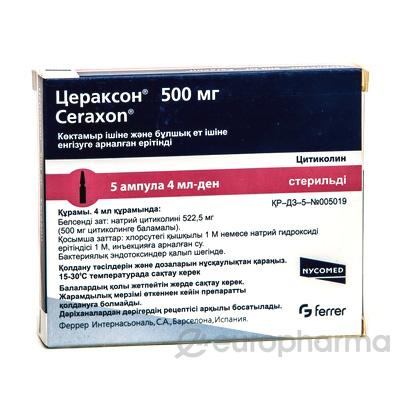 Цераксон 500 мг, 4 мл, №5, р-р для в/в, в/м введения