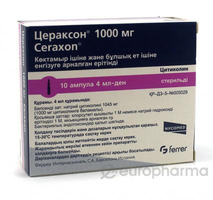 Цераксон  1000 мг, 4 мл, №10 р-р
