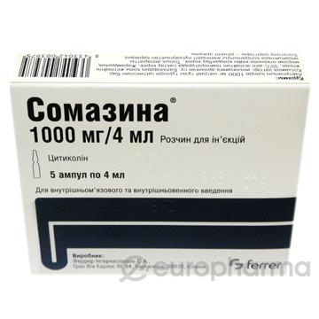 Сомазин 1000 мг, 4 мл, №5, амп.