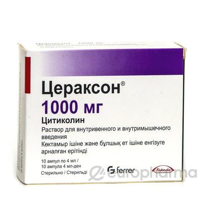 Цераксон 1000 мг, 4 мл, №5, р-р для в/в, в/м введения