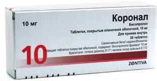 Коронал 10 мг, №30, табл.