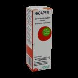 Назарел 50 мкг/доза 120 доз спрей назальный