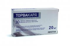 Торвакард 20 мг, №30, табл.