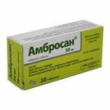 Амбросан 30 мг № 20 табл.