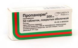 Пропанорм 300 мг, №50, табл.
