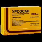 Урсосан 250 мг, №10, капс.