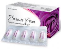 Лилайз Роза 5 мг № 10 суппозитории