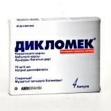 Дикломек 75 мг/3 мл, №4, амп.