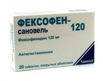Фексофен-сановель 120 мг, №20, табл., покрытые оболочкой