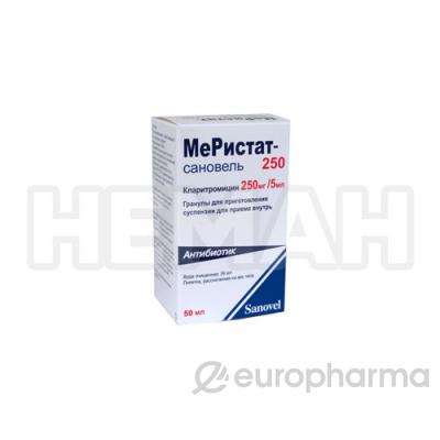 Меристат-сановель 250 мг/5мл, 100,0 гран.для приготов.суспензии, в компл с раствор (вода очищенная 52мл)