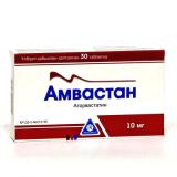 Амвастан 10 мг, №30, табл.