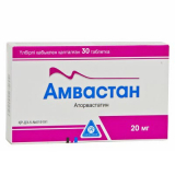 Амвастан 20 мг, №30, табл.