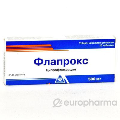 Флапрокс 500 мг, №10, табл.
