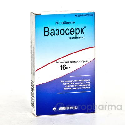 Вазосерк 16 мг, №30, табл.