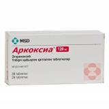 Аркоксиа 120 мг №28 табл., покрытые оболочкой