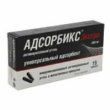 Адсорбикс Экстра 200 мг № 15 капс
