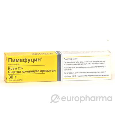 Пимафуцин 2%, 30 гр, крем