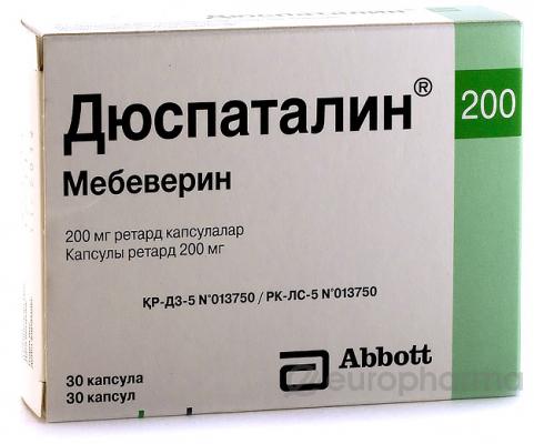 Дюспаталин 200 мг, №30, капс.(БЕЛЫЙ RX)