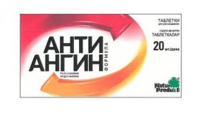 Анти-ангин формула №20, табл.