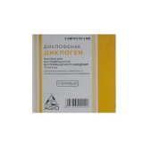 Диклоген (диклофенак) 75 мг/3 мл, №5, амп.
