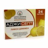 Аджисепт со вкусом лимона № 24 леденцы