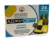Аджисепт со вкусом ананаса № 24 леденцы