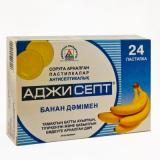 Аджисепт со вкусом банана № 24 леденцы