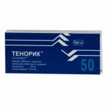 Тенорик 50 мг, №28, табл.