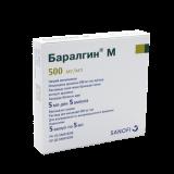 Баралгин М 500 мг/мл 5мл № 5 ампулы