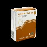 Камагра 50 мг № 4 табл п/плён оболоч