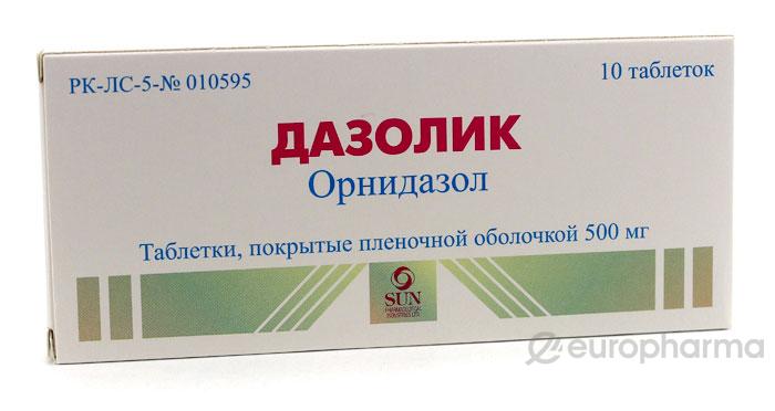 Дазолик 500 мг, №10, табл.
