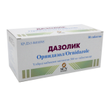 Дазолик 500 мг № 50 табл