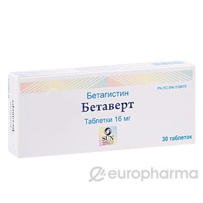 Бетаверт 16 мг, №30, табл.
