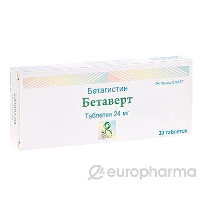 Бетаверт 24 мг, №30, табл.